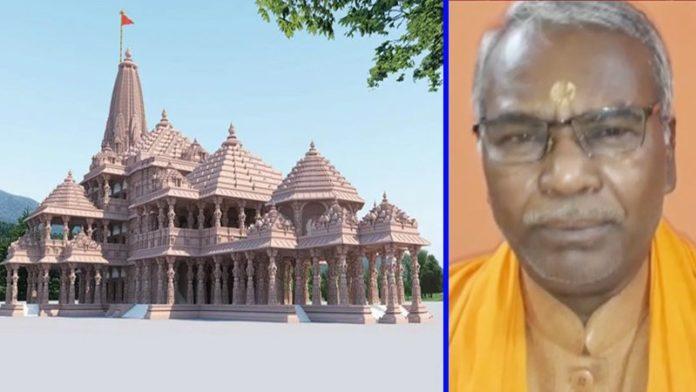 Time capsule will be placed 2,000 ft under Ram Mandir site Trust member