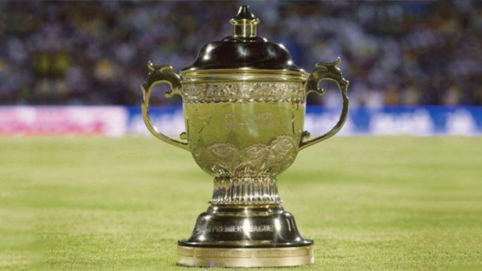 IPL 2020: New Logo For The Tournament Unveiled; Check Out