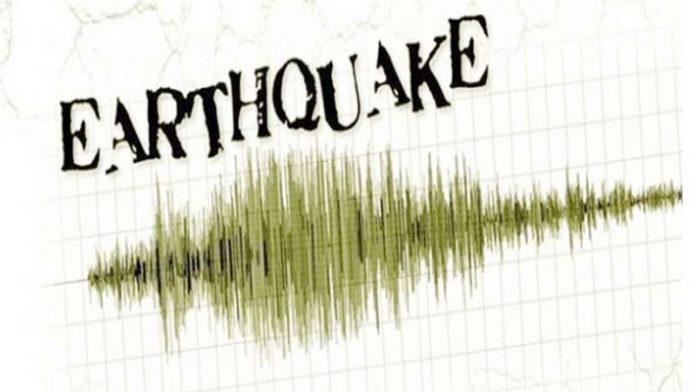 4.5 magnitude earthquake hits Myanmar-India border region