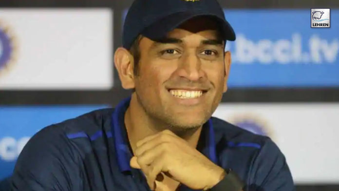 MS Dhoni Will Outshine In UAE After Retirement From international Cricket