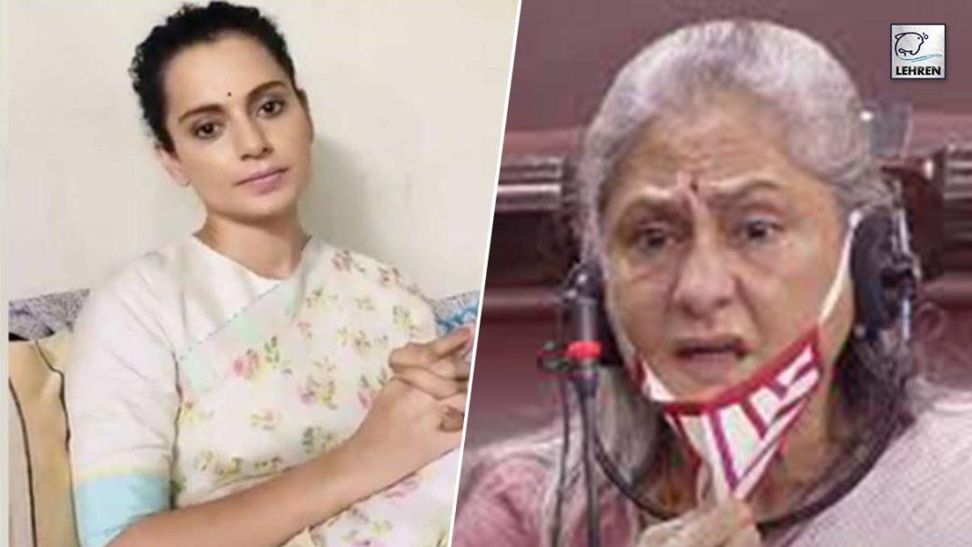 Kangana Questions Jaya Bachchan Statements
