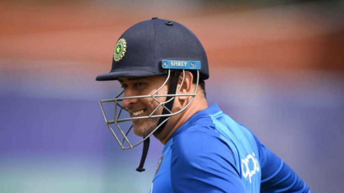 MS Dhoni reveals mantra behind being 'Captain Cool'