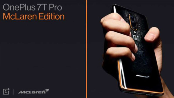 OnePlus 7T Pro McLaren Edition goes on open sale in India
