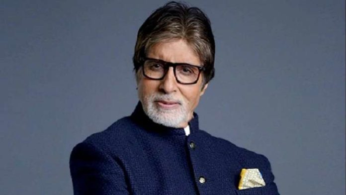 Amitabh Bachchan's Life Inspires Us In All Way