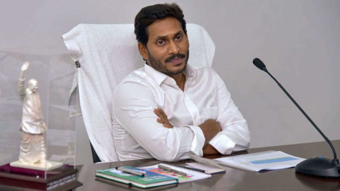Andhra Pradesh cabinet decides to abolish Legislative Council