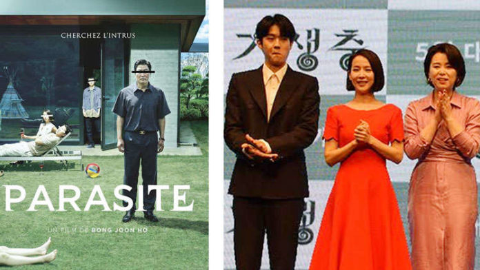Parasite (2019) Wins Best Film of the Year at London Critics' Circle