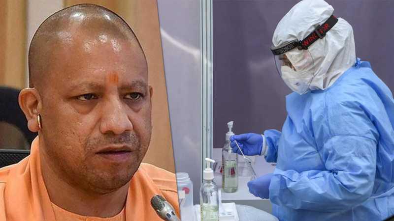 Coronavirus Update: Uttar Pradesh govt caps rate of COVID-19 test by private labs at ₹2,500
