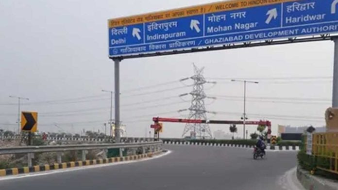 Covid-19: Section 144 extended in Ghaziabad till May 31