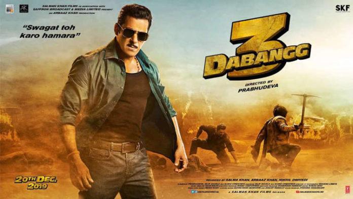 Reasons why Salman Khan's Dabangg 3 has us all excited
