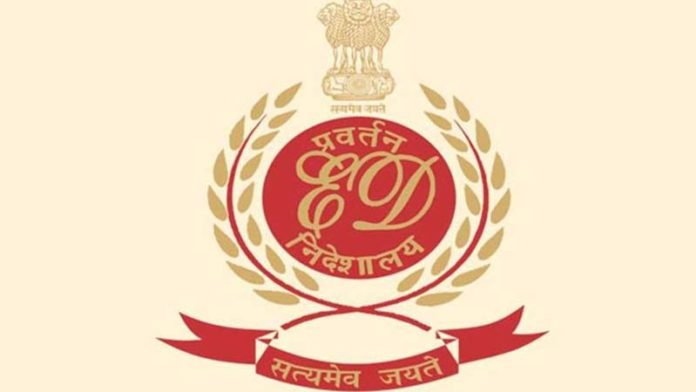 ED arrests Hyderabad-based firm promoter in Rs 1,768 core bank fraud case