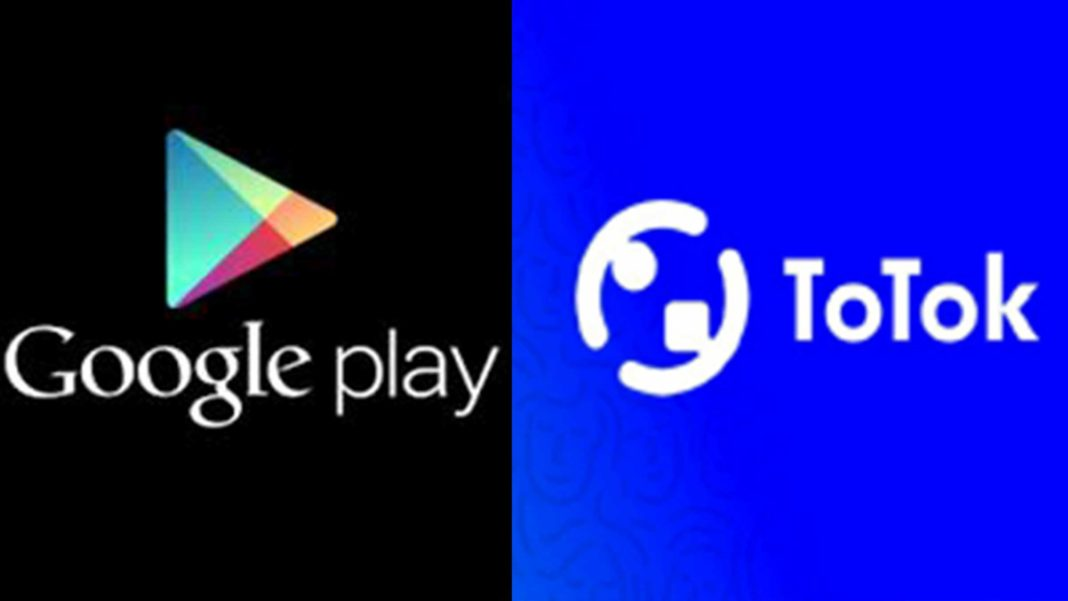 Google removes alleged spying app ToTok from Play Store for the 2nd time