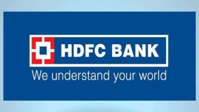 HDFC Bank's net profit jumps 17.7% to ₹6,928 cr in March quarter