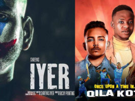 IPL 2020: On The Occasion Of Oscars IPL Teams Release Their Movie Posters