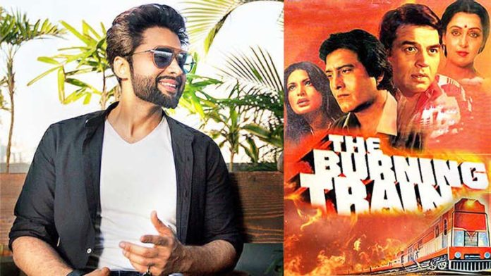 Jackky Bhagnani announces the remake of 'The Burning Train'