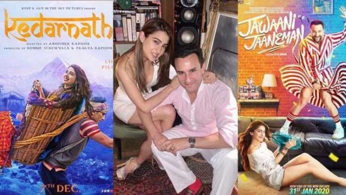 Jawaani Jaaneman Was About to be a debut film of Sara Ali Khan With daddy Saif Ali Khan