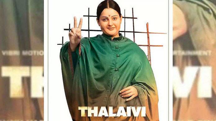 Kangana Ranaut reveals she took a mild doses of hormone pills to look like J Jayalalithaa