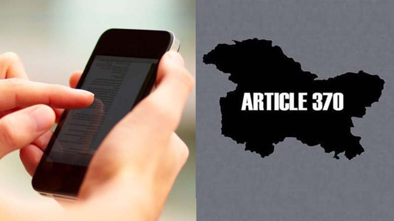 Mobile internet restored in Kargil 145 days after restrictions over Article 370