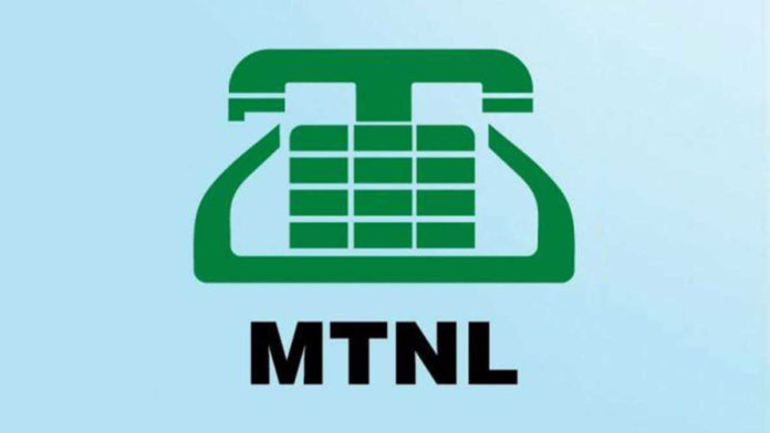MTNL says over 13,500 employees opted for VRS scheme so far