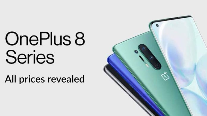 OnePlus 8, OnePlus 8 Pro India prices announced; starts at ₹41,999