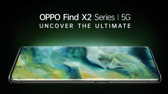OPPO Find X2 Series launches in India today at 4 PM