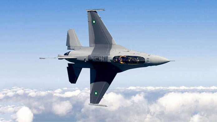 Pakistan Air Force Fighter Jet crashes near Islamabad Park