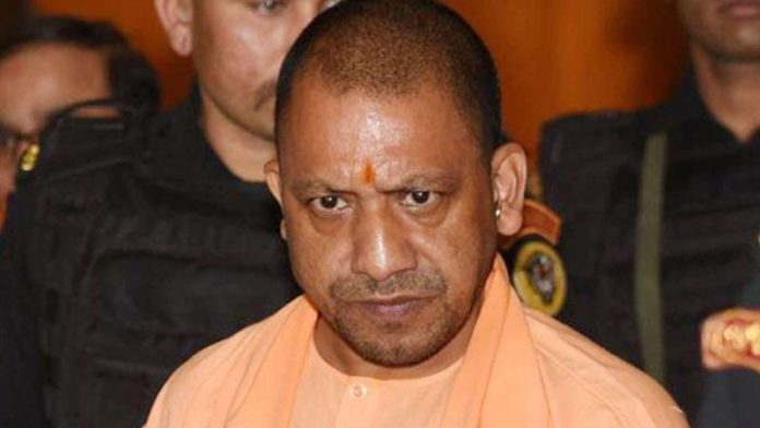 Raising 'azadi' slogans during protest will result in sedition charges: Yogi Adityanath