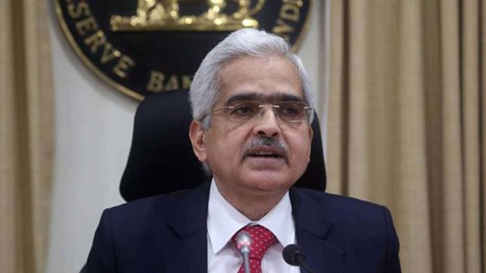 RBI keeps repo rate unchanged at 5.15% after five cuts this year