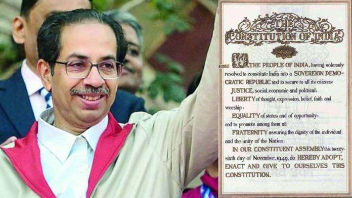 Reading Preamble made mandatory in Maharashtra schools from Jan 26