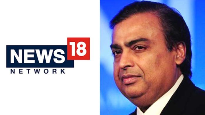 Reliance Industries to reduce holding in Network18 from 75% to 64%
