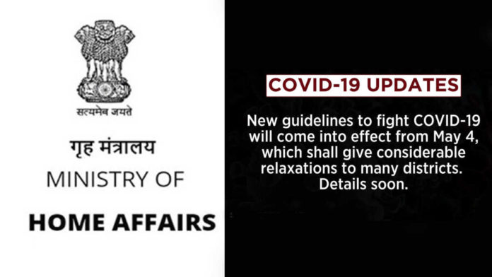 Several districts to get considerable relaxations from May 4, guidelines soon: MHA