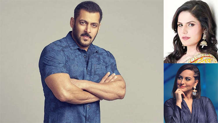 Bollywood actesses who were launched by Salman Khan