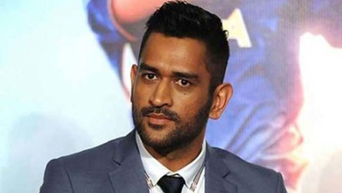 Video: MS Dhoni enjoys volleyball with friends in Maldives