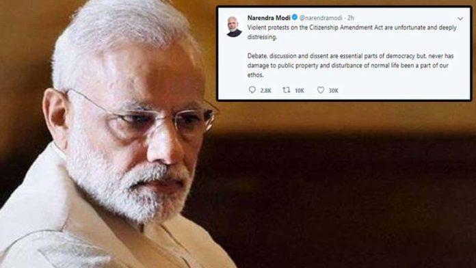 Violent protests on Citizenship Amendment Act deeply distressing: PM Modi