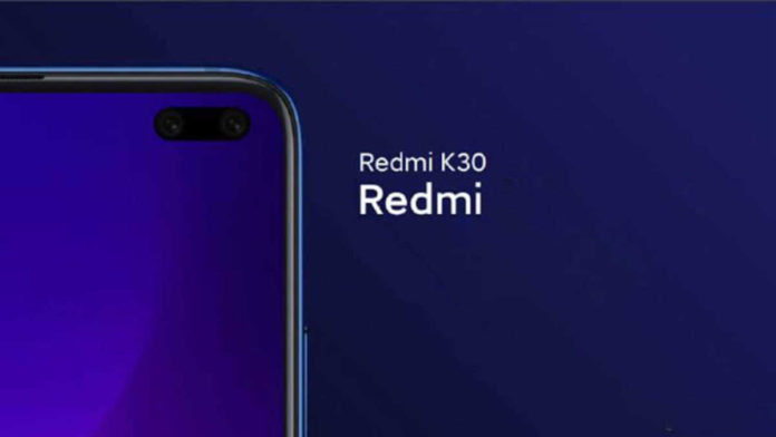Xiaomi Redmi K30 with Dual 5G could launch in December in China: Xiaomi CEO