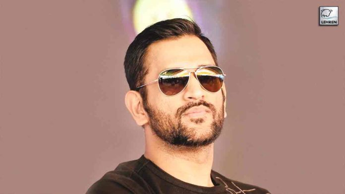 IPL 2020: MS Dhoni Has To Say THIS After Chennai's Loss Against Mumbai