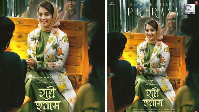 Pooja Hegde's First Look