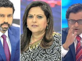 "Republic TV, Arnab Goswami &Times Now SUED For ""Highly Derogatory Words And Expressions For Bollywood"""