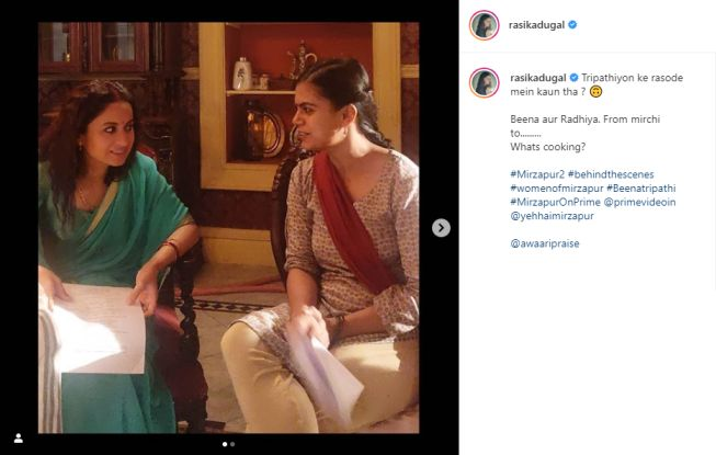 Rasika Dugal Gives A Mirzapur Twist To Rasode Mein Kaun Tha Meme