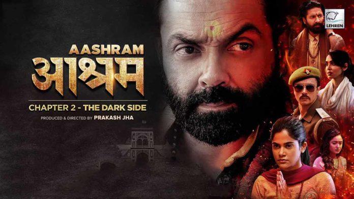 Aashram Chapter 2 Review