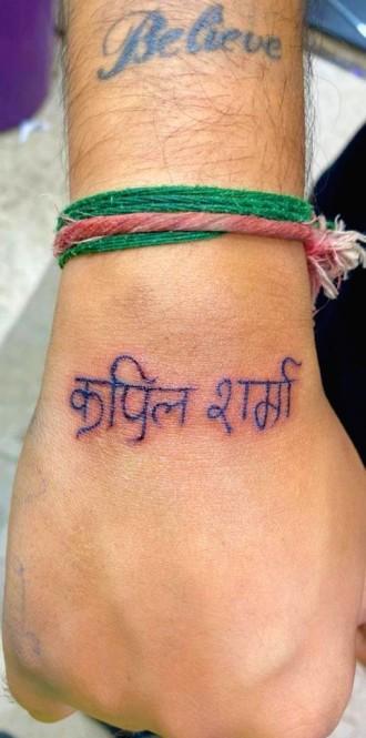 Here's Why Singer Oye Kunaal Got Kapil Sharma's Name Tattooed