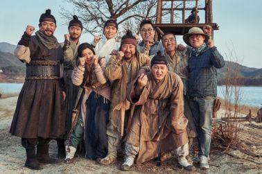 Netflix Confirm Kingdom Special Episodes Starring Jun Ji-Hyun