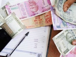 Indian rupee worst-performing currency in 2020
