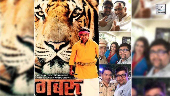 Gabru Bhojpuri Film