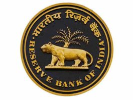 RBI Cancels License Of Financial institution In Maharashtra