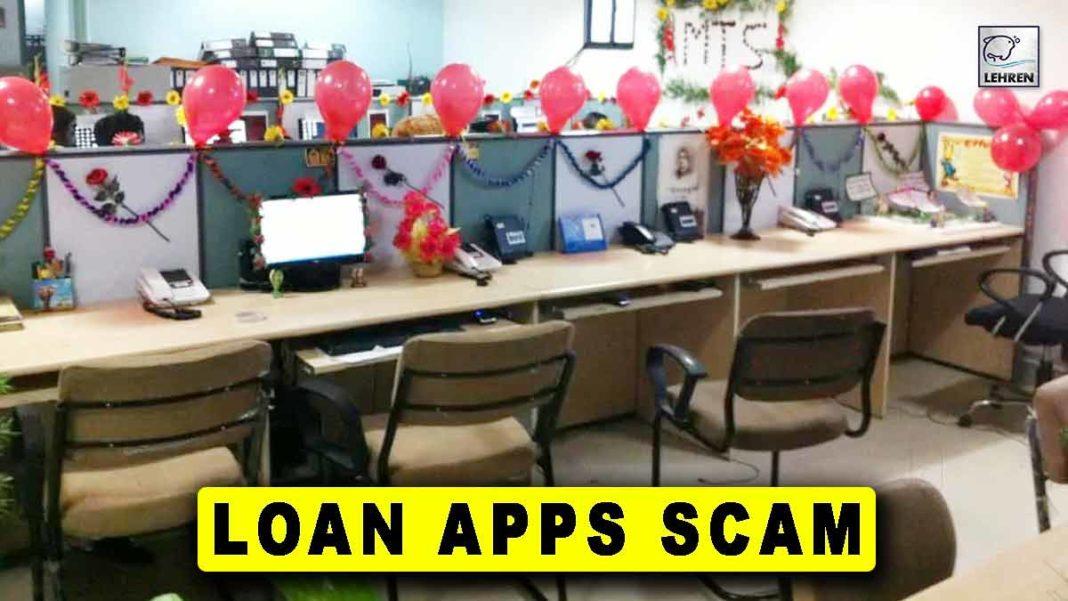 Scam 2020 Multicrore Loan Apps Scam Caught In Hyderabad, Gurgaon