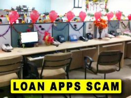 Scam 2020 Multicrore Loan Apps Scam Caught In Hyderabad, Gurgaon