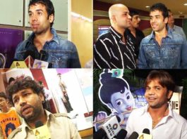 Throwback Premiere Of Animated Film Krishna (2006)