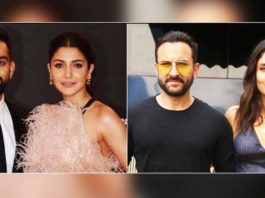 Kareena Saif Baby Privacy