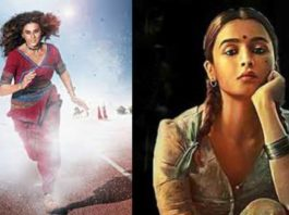 Female Oriented Bollywood Movies Releasing In 2021