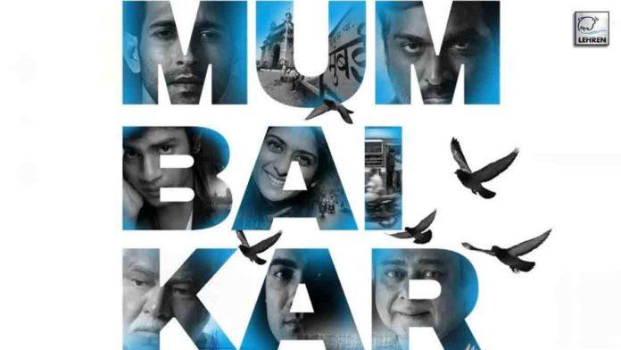 Karan Unveils Poster Mumbaikar